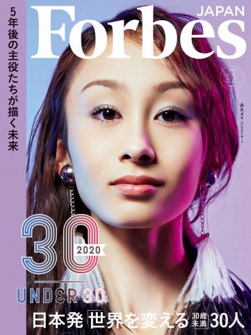 Forbes Japanに取材記事が掲載されました